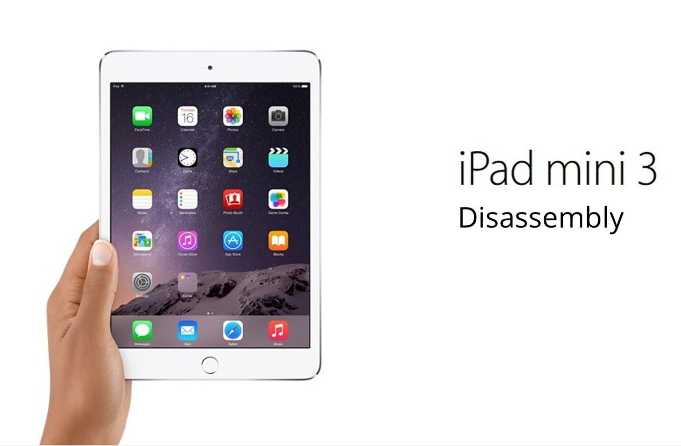 iPad mini 3 パーツ交換修理方法動画