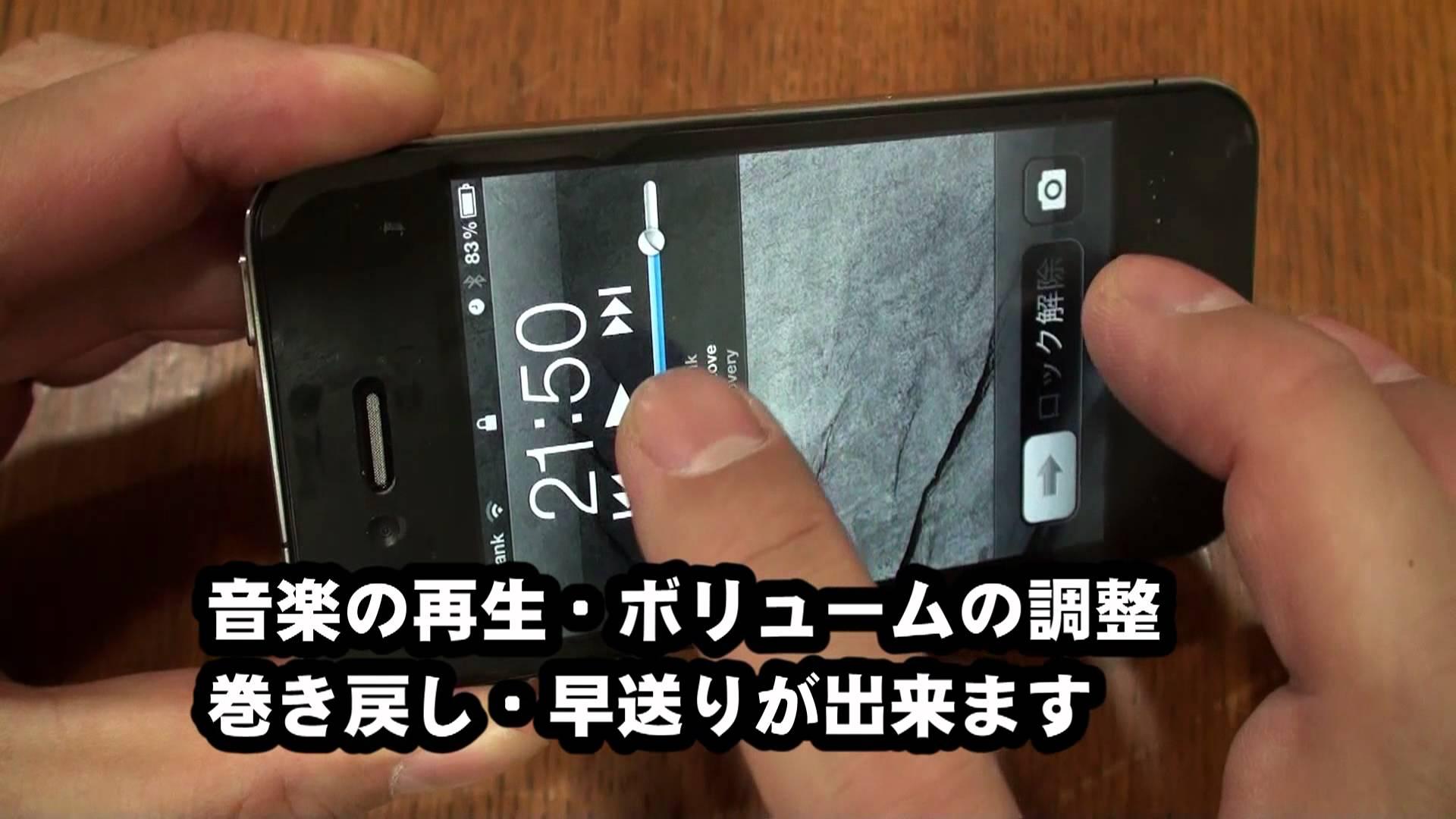 iPhone裏技・テクニックがたくさんわかる動画