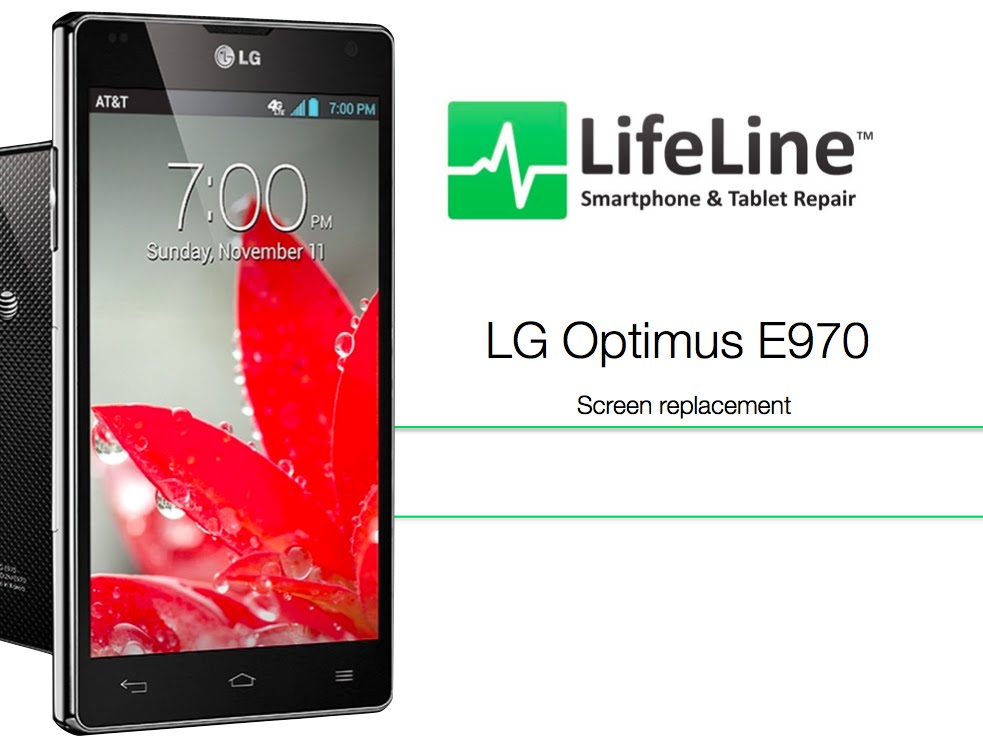 LG Optimus G 分解方法動画